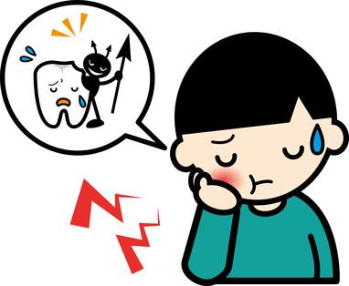 ミュータンス菌が虫歯の原因
