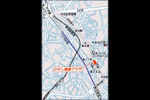 渋谷区ひがし健康プラザ