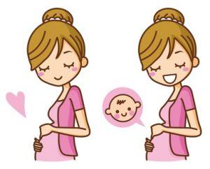 妊娠中・授乳中は避けるべき
