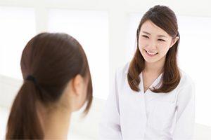 ホワイトニング歯科医院の選び方