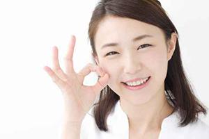 結果にコミットするホワイトエッセンス渋谷のホワイトニングとは?